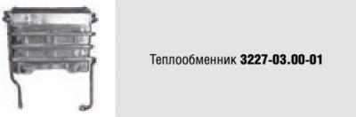 Замена теплообменника нева 4510 Пластинчатый теплообменник Alfa Laval AQ8S-FS Новоуральск