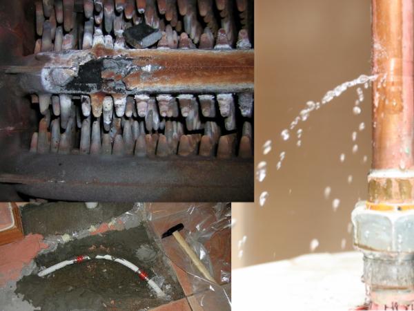 Утечка воды по неустановленным причинам.