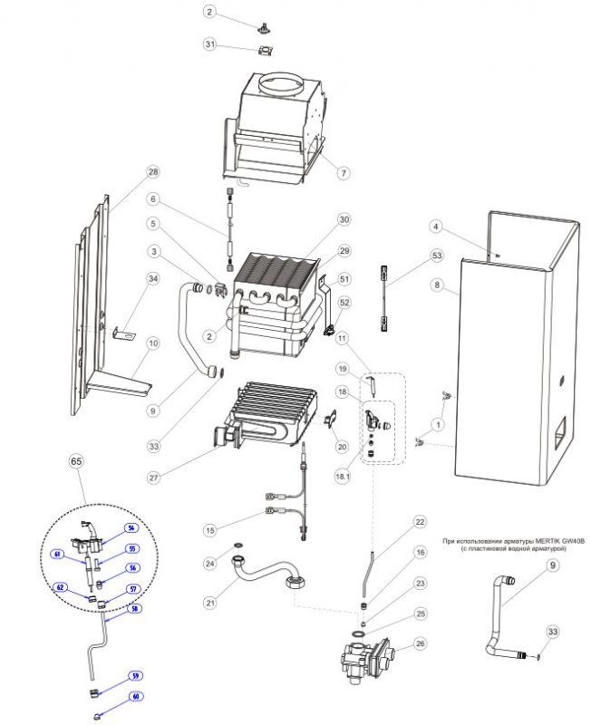 Схема газовой колонки мора топ