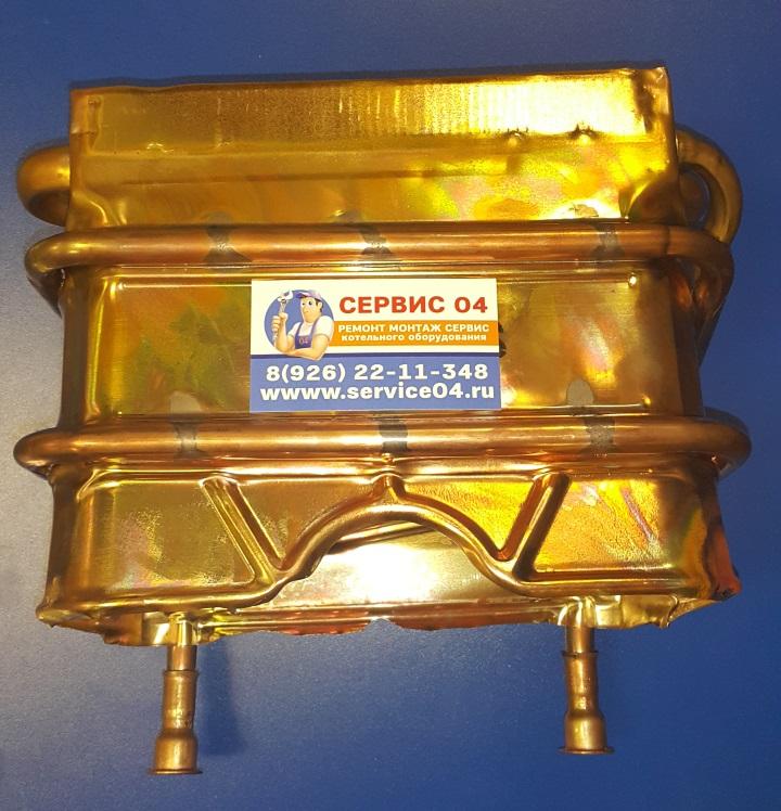 Купить теплообменник для газовой колонки bosch 15 теплообменник вход и выход по разные стороны