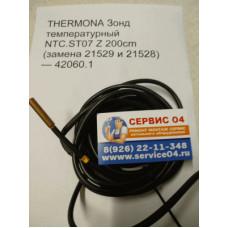 THERMONA Зонд температурный NTC.ST07 Z 200cm (замена 21529 и 21528) — 42060.1