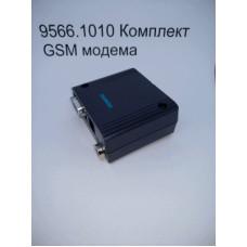 9566.1010 Комплект GSM модема