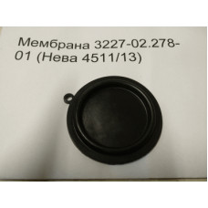 Мембрана 3227-02.278-01 (Нева 4511/13)