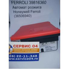 FERROLI 39816360 Автомат розжига Honeywell Ferroli  (36506940)
