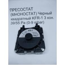 ПРЕССОСТАТ (МАНОСТАТ) Черный квадратный KFR-1 3 кон. 39/55 Pa (0-9 mbar)
