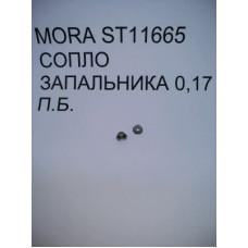 MORA ST11665 СОПЛО ЗАПАЛЬНИКА 0,17 П.Б.