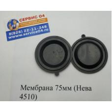 Мембрана 75мм (Нева 4510)