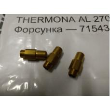 THERMONA AL 270 Форсунка — 71543
