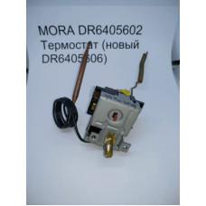 MORA DR6405602 Термостат (новый DR6405606)
