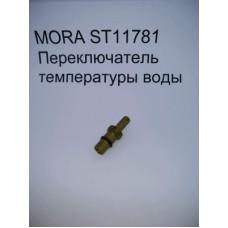 MORA ST11781 Переключатель температуры воды