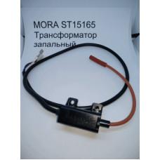 MORA ST15165 Трансформатор запальный