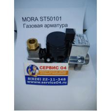 MORA ST50101 Газовая арматура