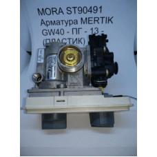 MORA ST90491 Арматура MERTIK GW40 - ПГ - 13 - (ПЛАСТИК)