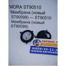 MORA ST90510 Мембрана (новый ST90099) — ST90510 Мембрана (новый ST90099)