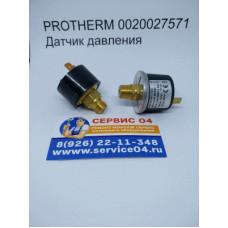 PROTHERM 0020027571 Датчик давления