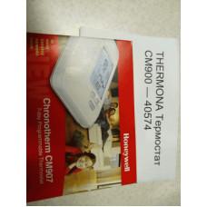 THERMONA Термостат СМ900 — 40574