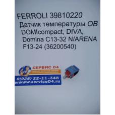 FERROLI 39810220 Датчик температуры ОВ DOMIcompact, DIVA, Domina C13-32 N/ARENA F13-24 (36200540)
