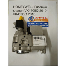 HONEYWELL Газовый клапан VK4105Q 2010 — VK4105Q 2010