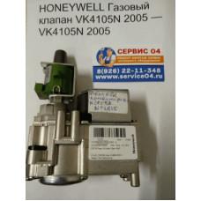 HONEYWELL Газовый клапан VK4105N 2005 — VK4105N 2005