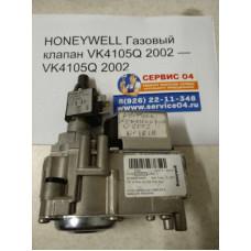 HONEYWELL Газовый клапан VK4105Q 2002 — VK4105Q 2002