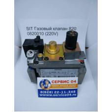 SIT Газовый клапан 820  0820010 (220V)