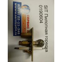 SIT Пилотная горелка 0190604